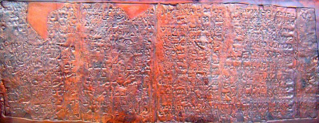 Qumran Copper Scroll