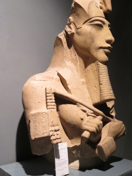 Heretic Pharaoh Akhenaten