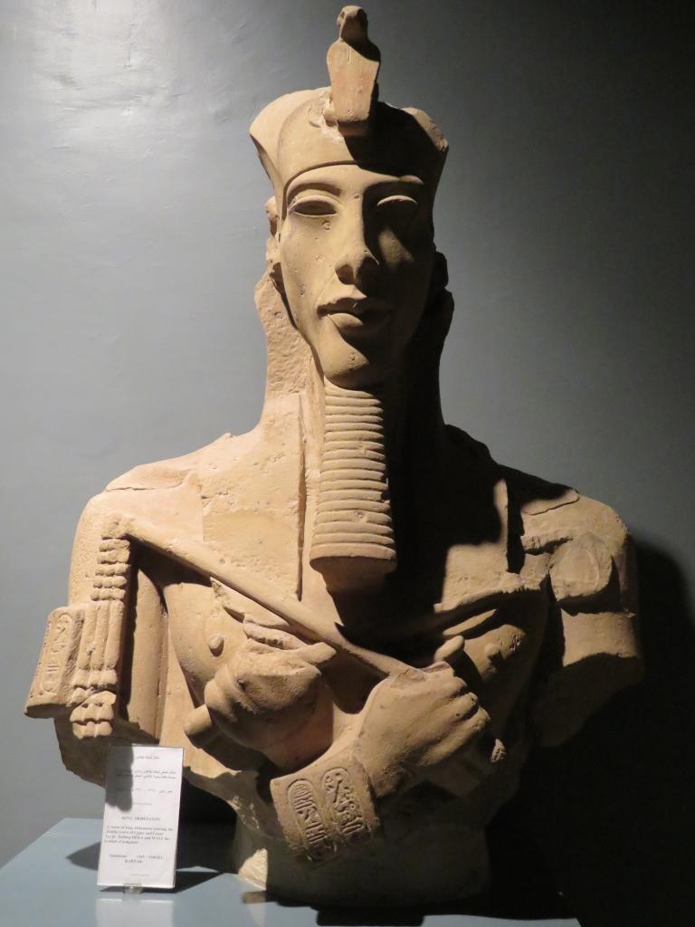 'Heretic' Pharaoh