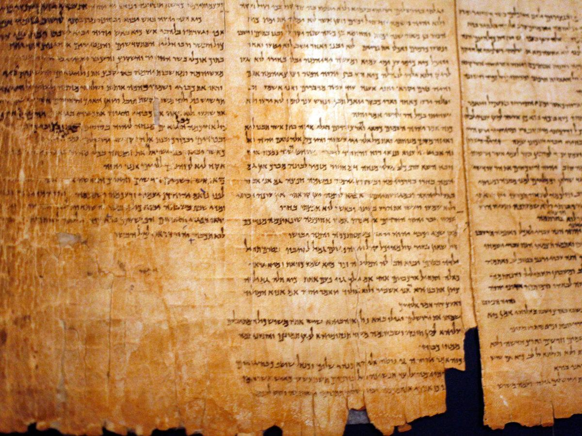 Example of Dead Sea Scrolls